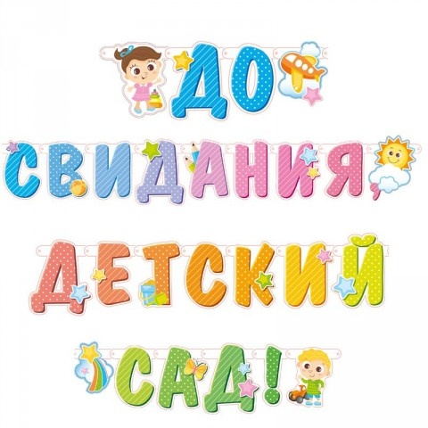 Андрей картавцев прости меня любимая 2020 видео
