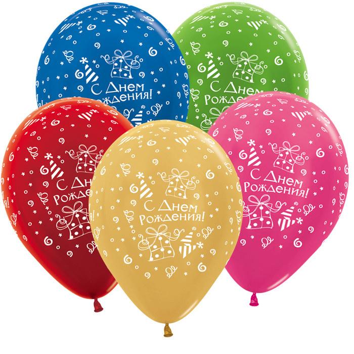 Днем, шары в картинках на день рождения